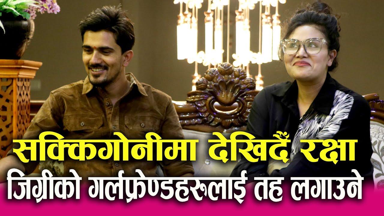 Rakshya returning to Sakkigoni, Jigri and Raksha together in the media.