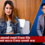 Are actor Pal Shah and Riyasa Dahal really in love?