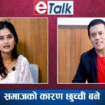 Singer Elena Chauhan say she hasn't thought  anything about love