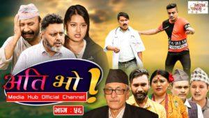 Ati Bho  Episode-56 || July 24, 2021