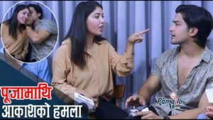 Pooja and Akash talk about love