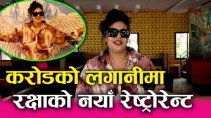 Rakshya Shrestha new Burger House