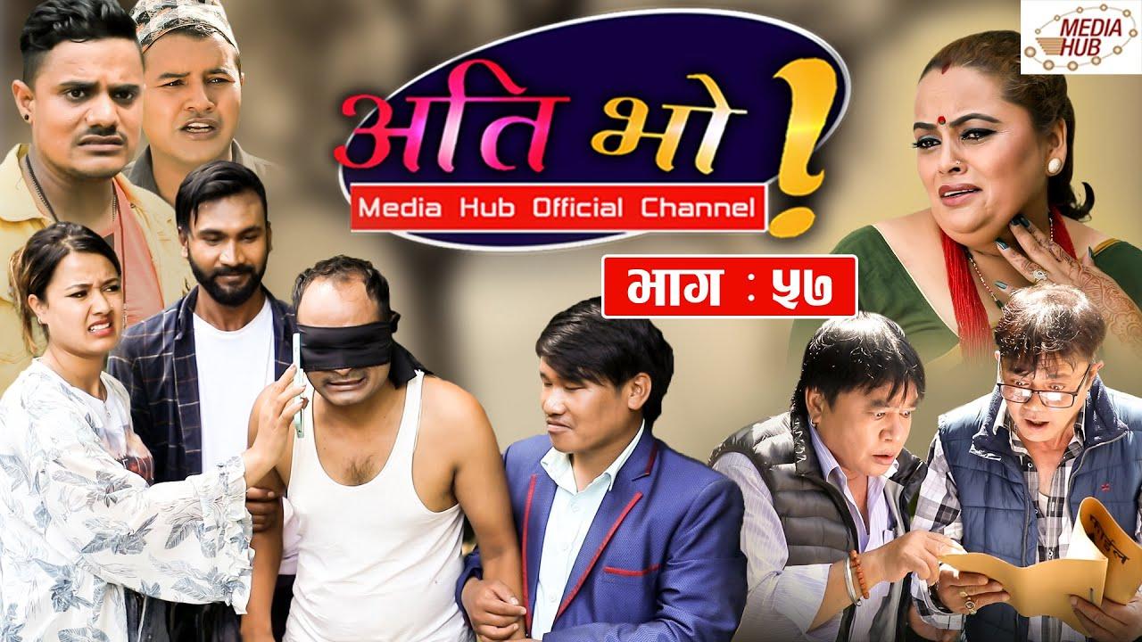 Ati Bho Episode-57 || July 31, 2021 || Riyasha, Alif, Khabapu || By Media Hub Official