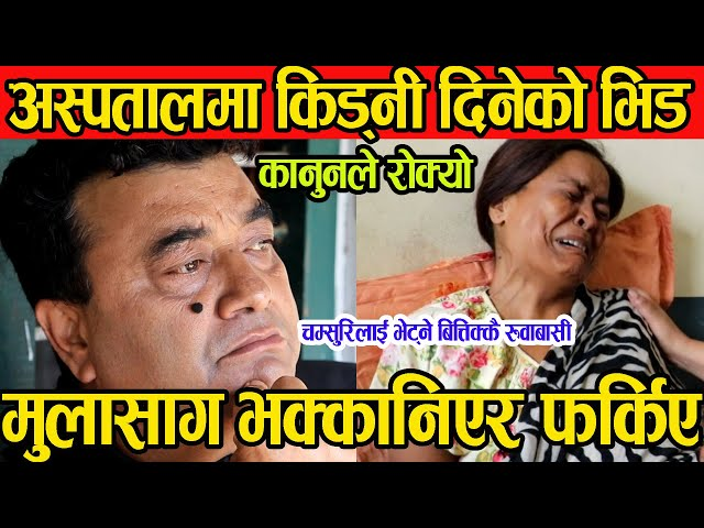 Seeing the condition of Pulpasa, Mulasag burst into tears