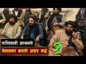 Afghanistan and Taliban effects on Nepal.