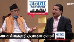 Political talk with Ananda Prasad Dhungana