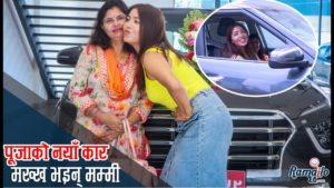 Pooja Sharma buys new car