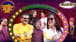 Mundre ko comedy club season 2 episode 43 Prakash Subedi