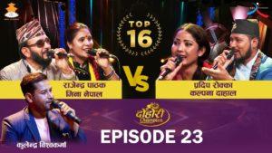 Rajendra Pathak, Mina Nepal VS Pradip Rokka, Kalpana Dahal, DOHORI CHAMPION
