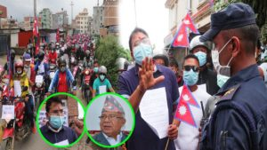 Rally against MCC
