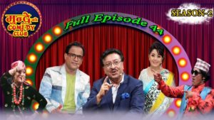 Mundre ko comedy club season 2 episode 44 ||Sambhujeet Baskota || jitu nepal