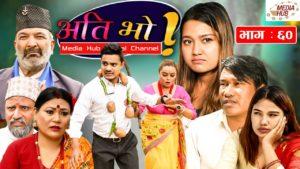 Ati Bho Episode-60 | August 21, 2021 | Riyasha, Alif, Khabapu
