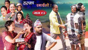 Halka Ramailo | Episode 93 2021 | Balchhi Dhurbe, Raju Master | Nepali Comedy