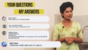 Your Questions My Answers – Keki Adhikari