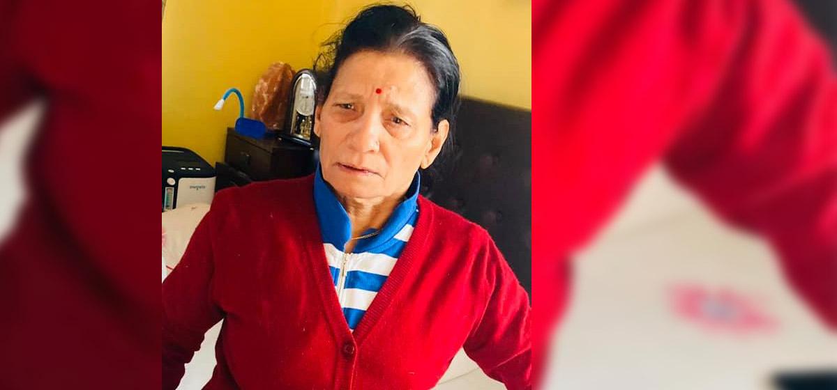 Prachanda wife Sita Dahal