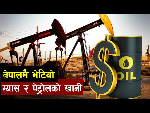 Petroleum can be extracted from Terai region of Nepal Petroleum in Nepal.