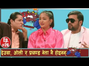 Ramesh Upreti and Anu Shah for Living Together, everything can be done before marriage