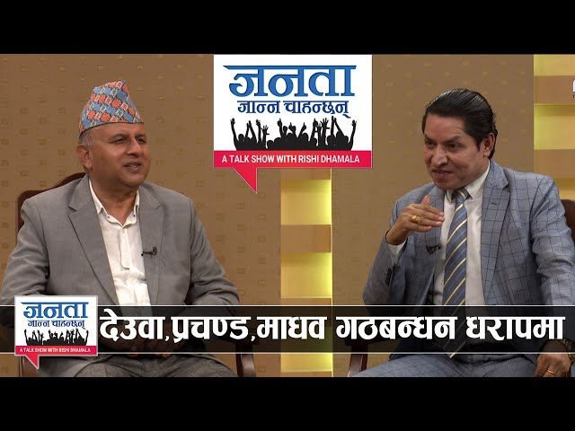 Oli will be president of the party again- Shanker pokhrel
