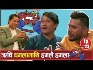 Comedy with Gaijatra Artist -Dhamala ko Hamala