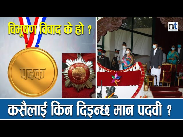 What should be done to get a medal even for those who are on the black list.