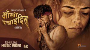 Aankho Dekhaidis by Durgesh Thapa | Feat. Aliza Gautam