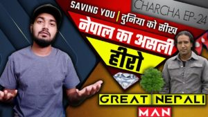 Nepali man creating history, Tree man of Nepal