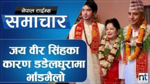 Deuba's son Jayveer Singh entry into politics
