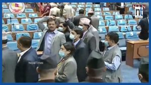 Ordinance on political parties introduced in Parliament amid UML slogans