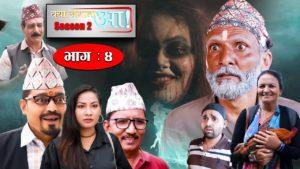 Kya Jamana Aa   Season 2   Episode 4   CP, Joshana, Keshav ,Shekhar…