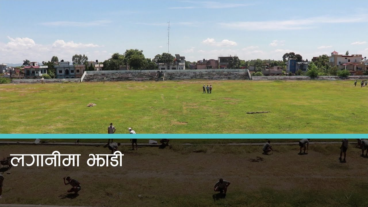 The Mahendra Stadium in Banke, built with an investment of millions, has become a bush