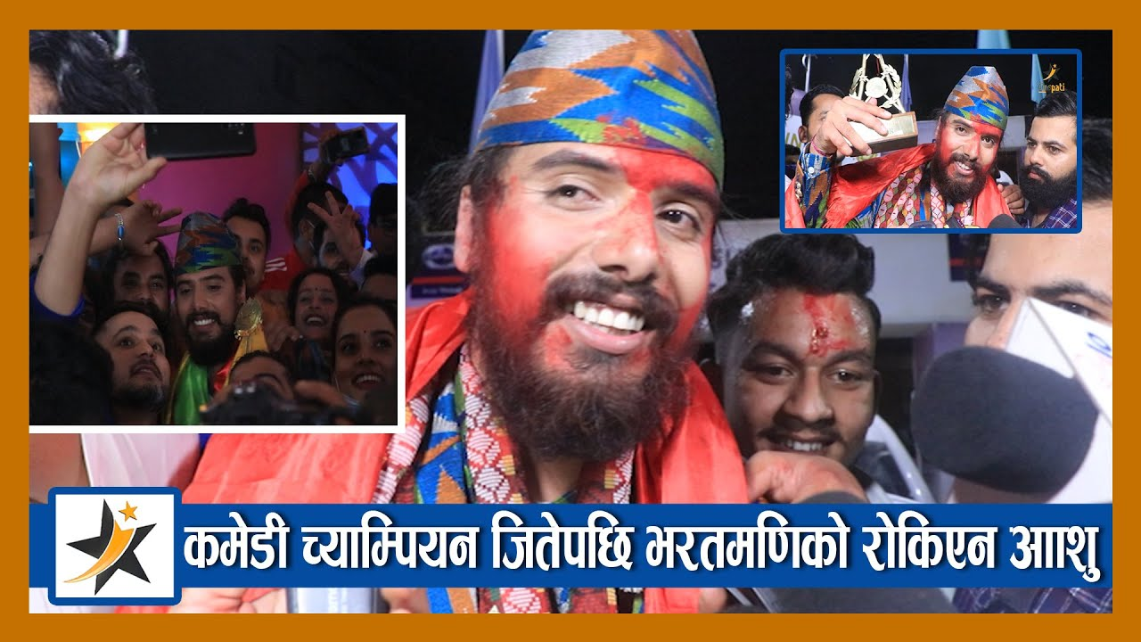 COMEDY CHAMPION 2 Bharatmani tears did not stop after winning