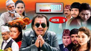 Kya Jamana Aa | Season 2 | Episode 5 | CP, Joshana, Keshav ,Shekhar, Gore Don..