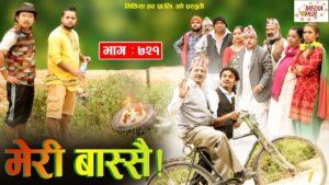 Meri Bassai  Ep- 721   September 21, 2021   Nepali Comedy   Daman, Surbir   Media Hub