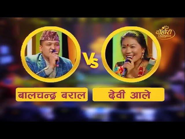 Devi Ale  Vs Chandra Baral – Dohori Champion