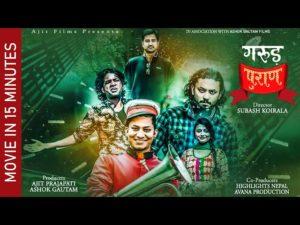 GARUD PURAN || New Nepali Movie 2021/2078 | Najir Husen | Karma | Kameshwor Chaurasiya