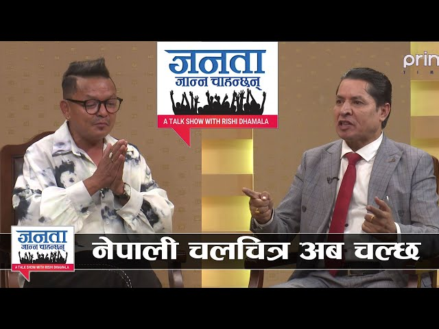 Sovit Basnet Says, Bhuwan Kc is Superhero