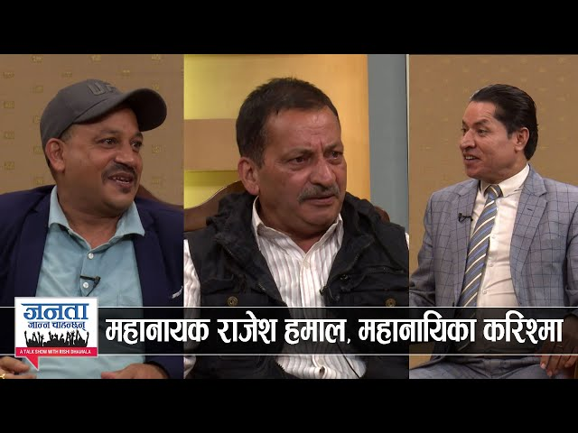 Rajaram Poudel said there is need of King