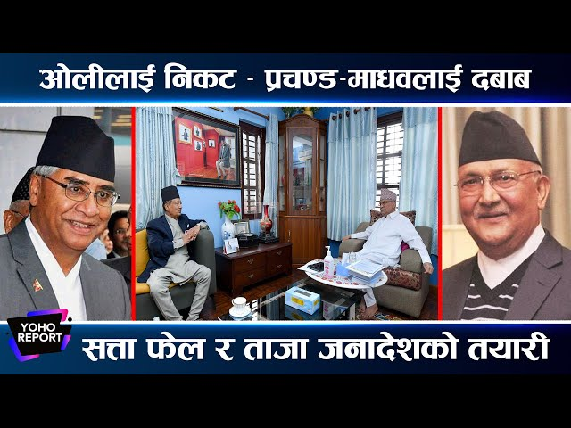 Signs of Baluwatar and Balkot signed, signs of power failure in Oli's fresh mandate.