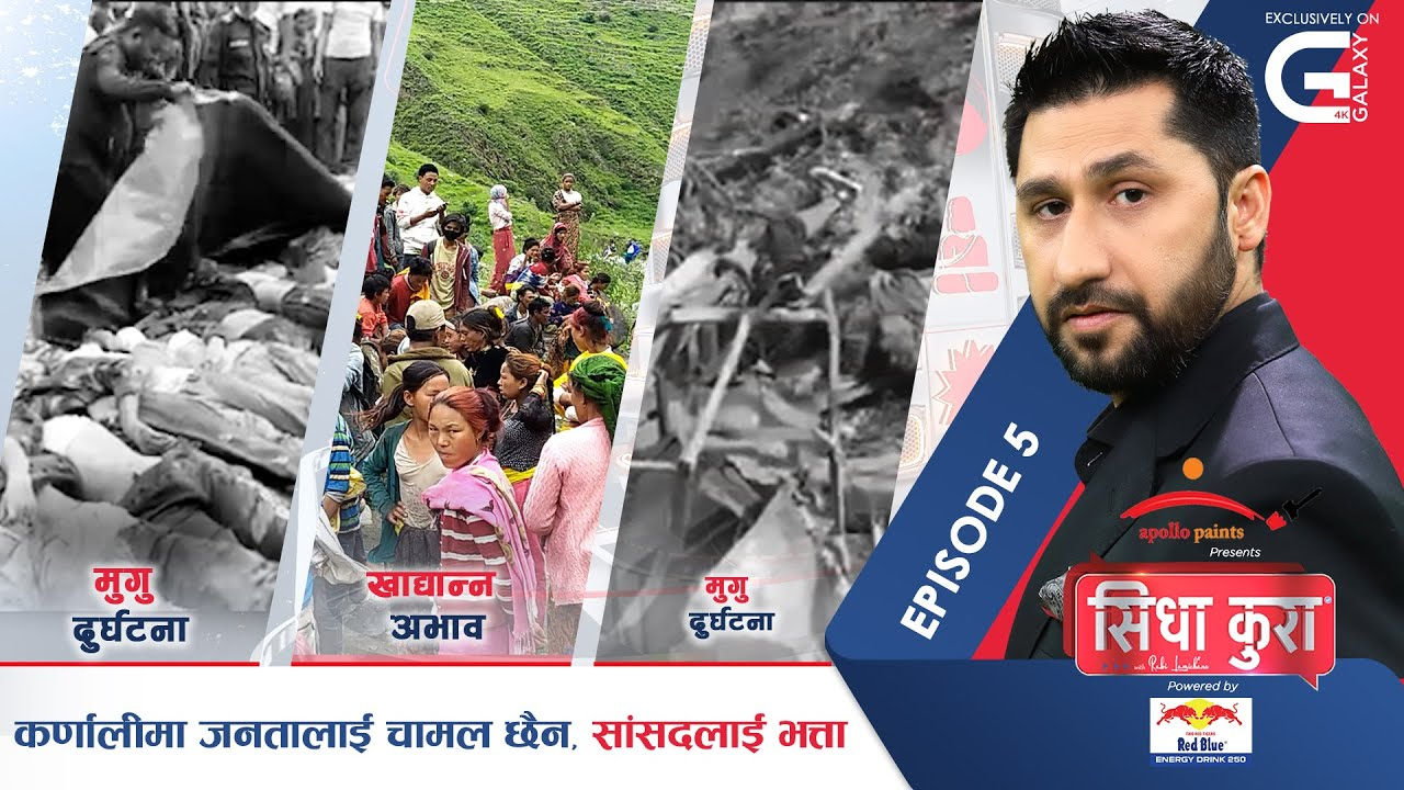 Sidha Kura, Horrifying scene of Mugu accident