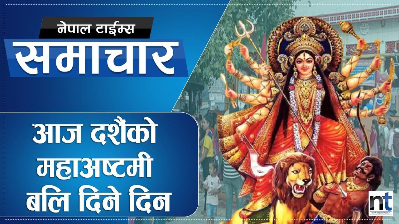 Today Mahashtami: Special worship to Mahagauri Bali Devi