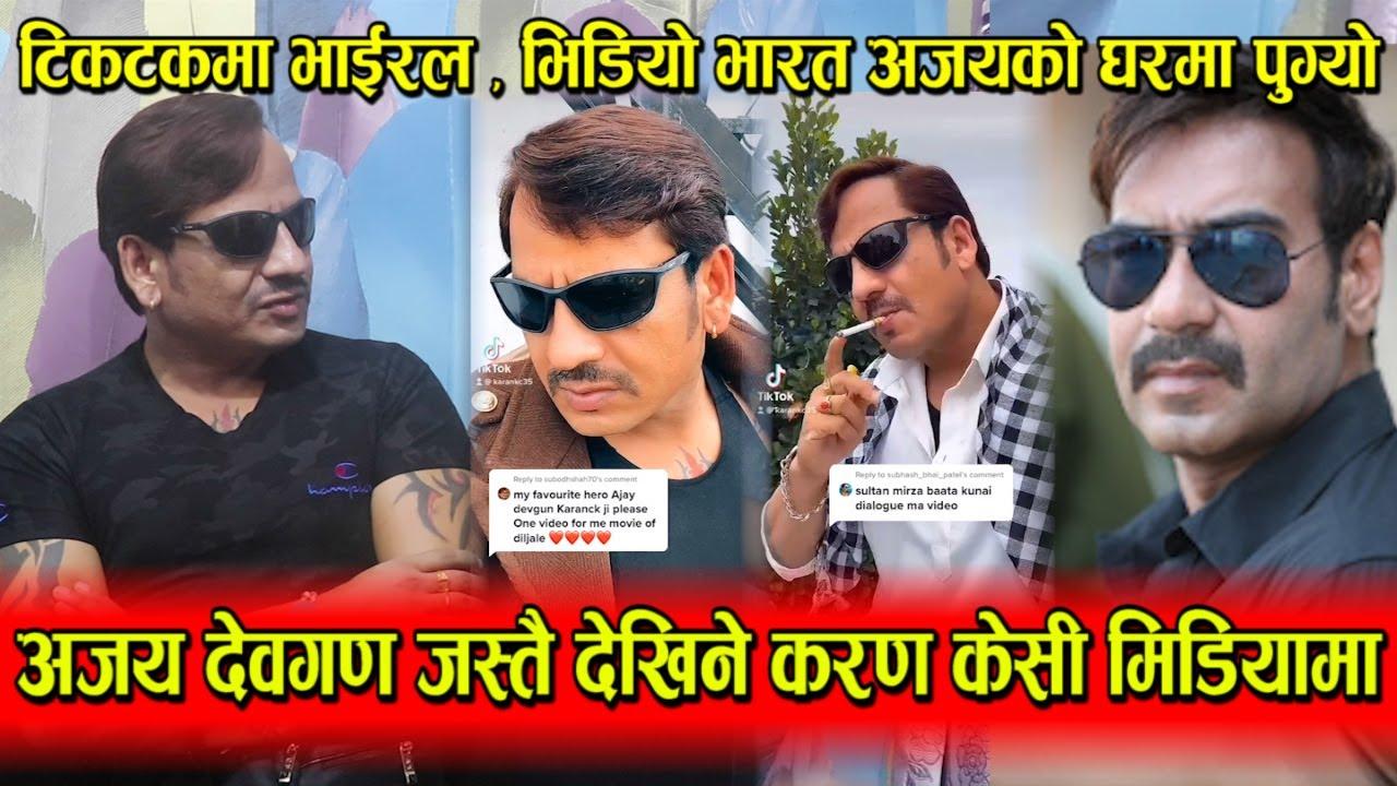 Found in Nepal – exact duplicate of Bollywood hero Ajay Devgn
