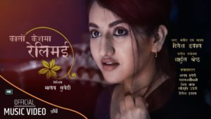 Kalo Keshma Reli Mai – Alka Subedi Ft.   Dinesh Dhakal  Nepali Song
