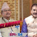 Dwarika Lal Chaudhary | Glamour Guff