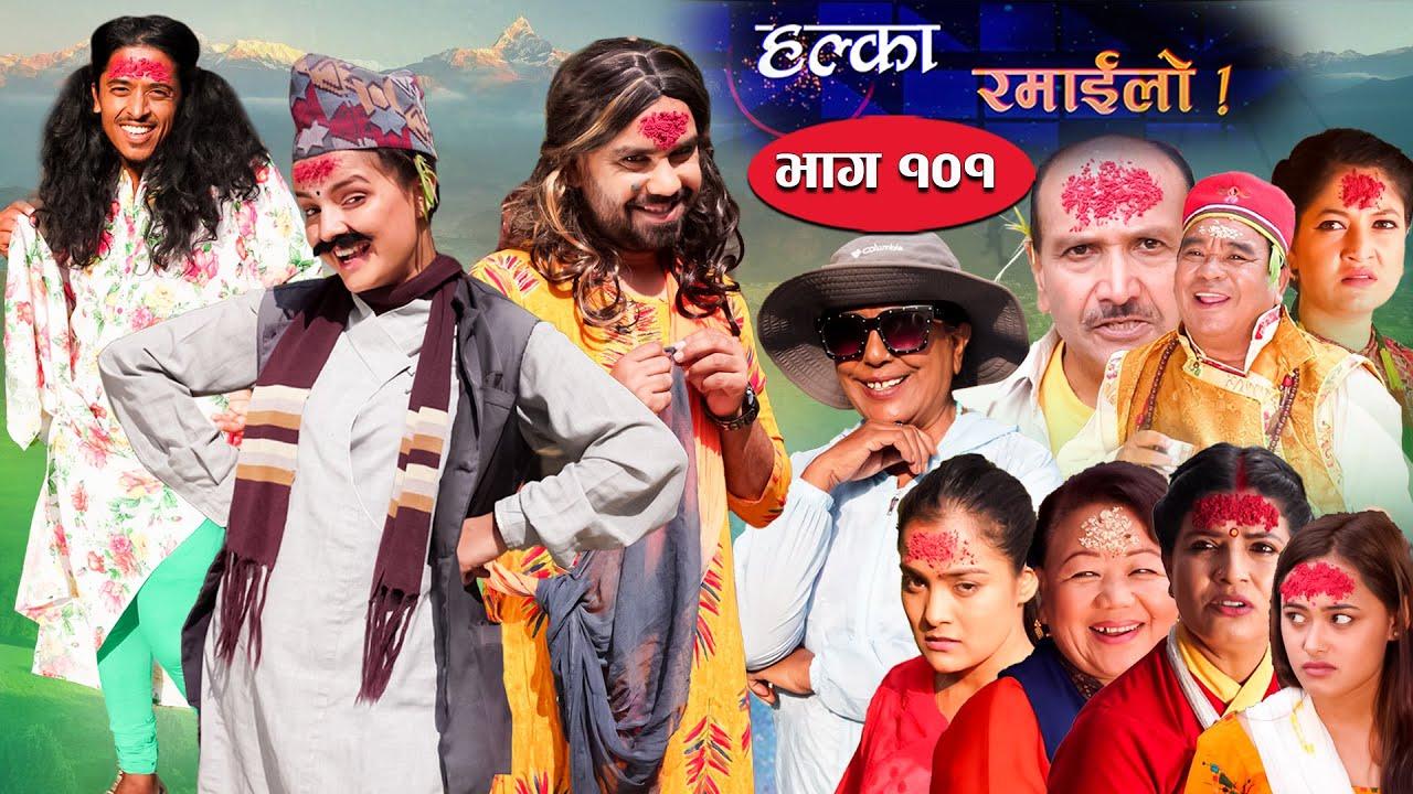 Halka Ramailo | Episode 101 | 17 October | 2021 | Balchhi Dhurbe, Raju Master | Nepali Comedy