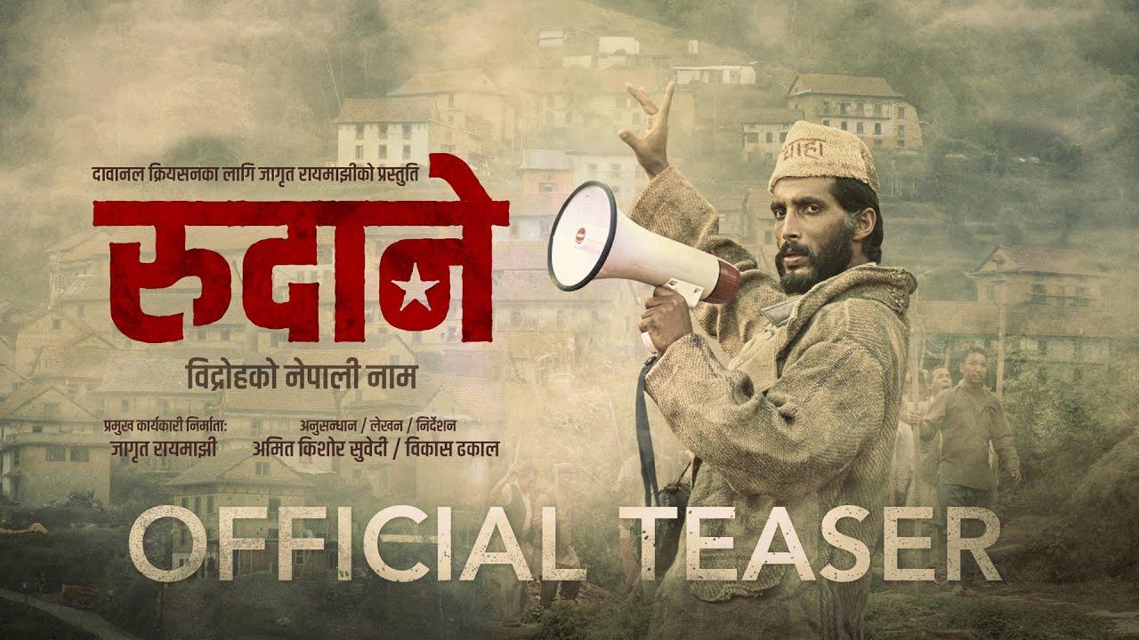 RUDANE – Nepali Movie Teaser   Divya Dev   Namrata Shrestha    Amit Kishor Subedi   Bikash Dhakal