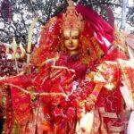 Aajako Rashifal Kartik 1 || Today's Horoscope 18 October 2021 Aries to Pisces